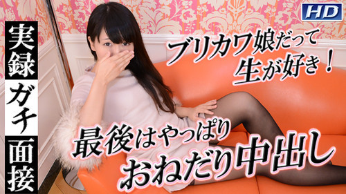 ガチん娘 gachi929 桃代 -実録ガチ面接79-
